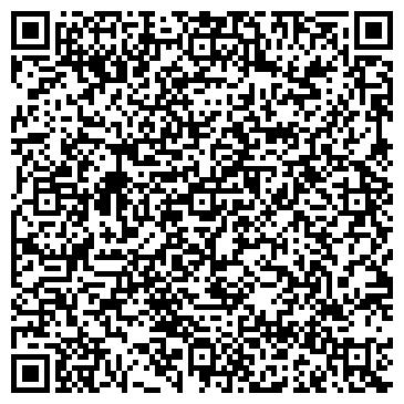 QR-код с контактной информацией организации Freerider (Фрирайдер),ТОО