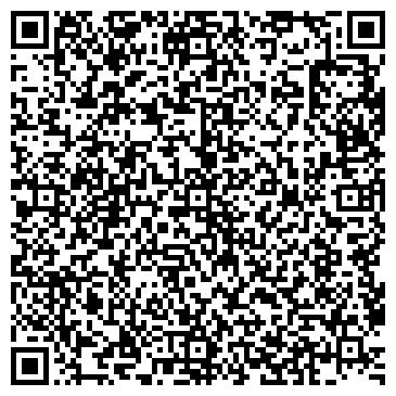 QR-код с контактной информацией организации Отдел по Басманному району