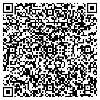 QR-код с контактной информацией организации ТОО «АвтоТрейд-К»