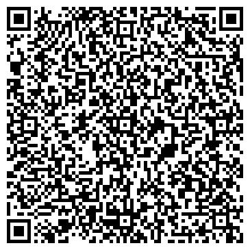 QR-код с контактной информацией организации ТОО УральскМАЗсервис