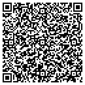 QR-код с контактной информацией организации Ясма, УП