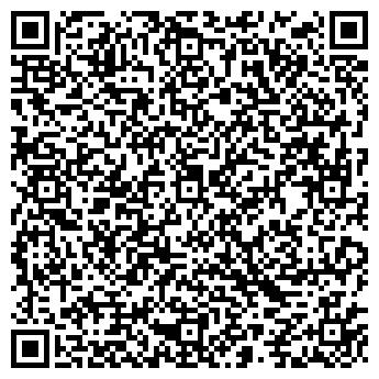 QR-код с контактной информацией организации Гуща В. Н., ИП