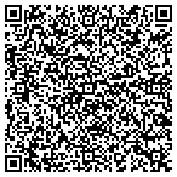 QR-код с контактной информацией организации МашДорСтрой, ЧУП