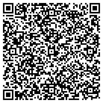 QR-код с контактной информацией организации Лотос, ЛУП