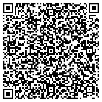 QR-код с контактной информацией организации Дормашэкспо, ОДО