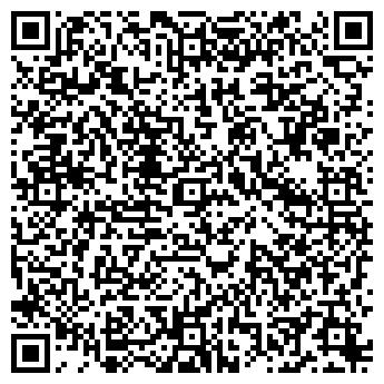 QR-код с контактной информацией организации ТандэмКлассик, ОДО