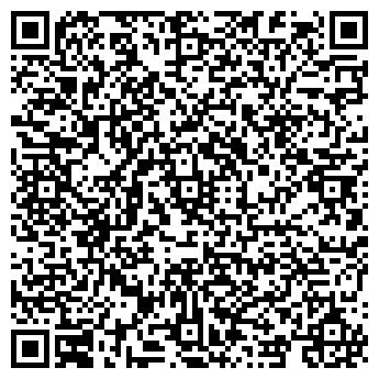 QR-код с контактной информацией организации БелКрАЗ, ОДО