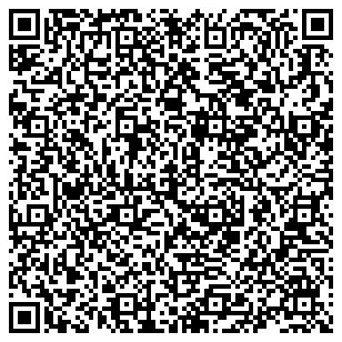 QR-код с контактной информацией организации Представительство Schmitz Cargobull AG (Германия) в РБ