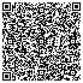 QR-код с контактной информацией организации Трейлертим, ООО
