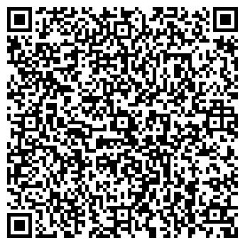 QR-код с контактной информацией организации СарныСкан, ООО