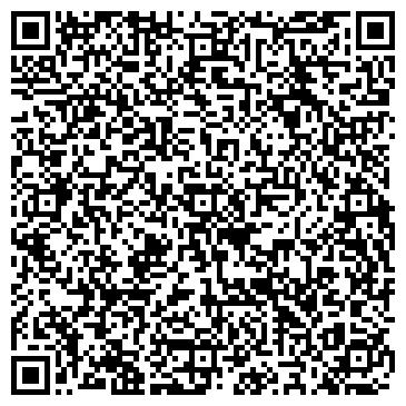 QR-код с контактной информацией организации Корида-Тех, ООО
