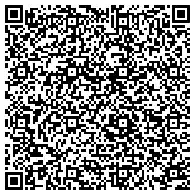 QR-код с контактной информацией организации Житомирский автоцентр камаз, ООО