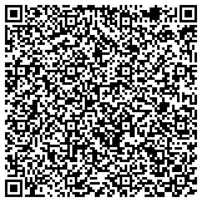 QR-код с контактной информацией организации Черниговский Автоцентр КАМАЗ, ООО ТД