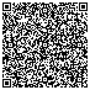 QR-код с контактной информацией организации Торговый Дом КАМАЗ, ООО