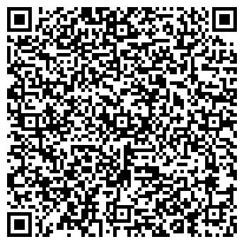 QR-код с контактной информацией организации Комвер, ЧП