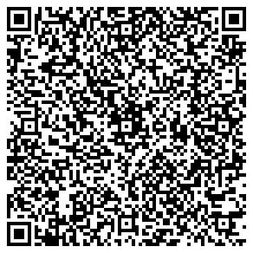 QR-код с контактной информацией организации Санте, ООО