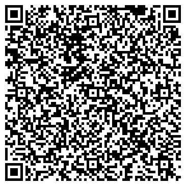 QR-код с контактной информацией организации Восток (ТМ Траверс), Представительство