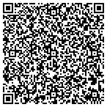 QR-код с контактной информацией организации Alex&Co, ООО