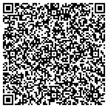 QR-код с контактной информацией организации Трейлер Инвест (Трембита), ООО СП