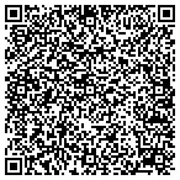 QR-код с контактной информацией организации Трейлер-Юг, ООО