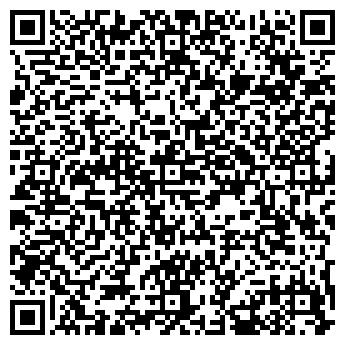 QR-код с контактной информацией организации ГАЗЕЛЬ-ЛИМИТЕД ТОО
