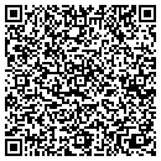 QR-код с контактной информацией организации ЕМТ, ООО