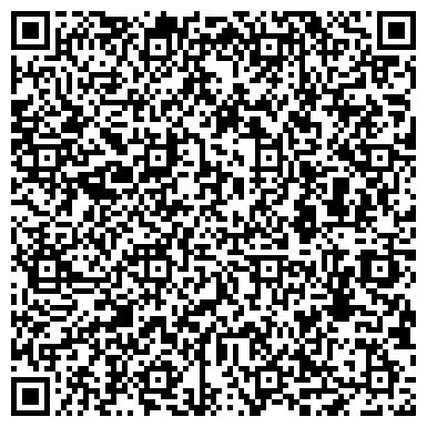 QR-код с контактной информацией организации Спецтехника Чайна Ко. (Spectehnika China Co.), ТОО
