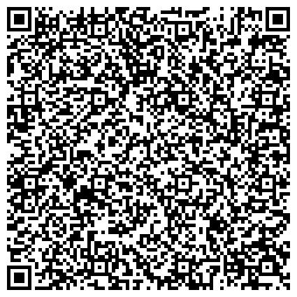 QR-код с контактной информацией организации MAN Truck and Bus Kazakhstan (Ман Трак энд Бас Казахстан), Представительство