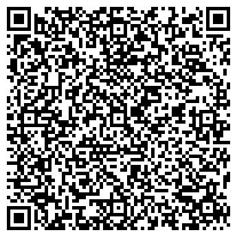 QR-код с контактной информацией организации АлтынМАЗ, ТОО