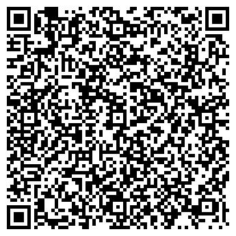 QR-код с контактной информацией организации Ферум Актау, ТОО
