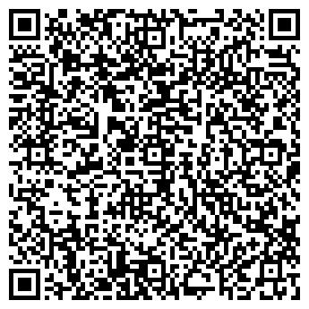 QR-код с контактной информацией организации Крепыш, ИП