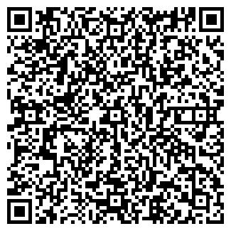 QR-код с контактной информацией организации АРО-2, ТОО