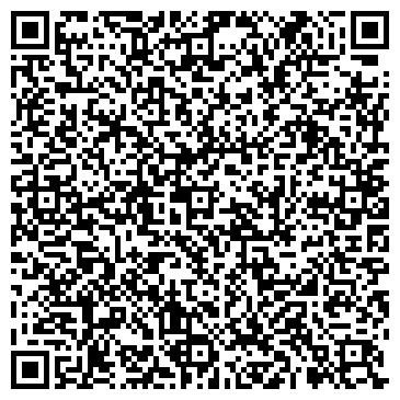 QR-код с контактной информацией организации Snami-Tras (Снами-трас), ТОО