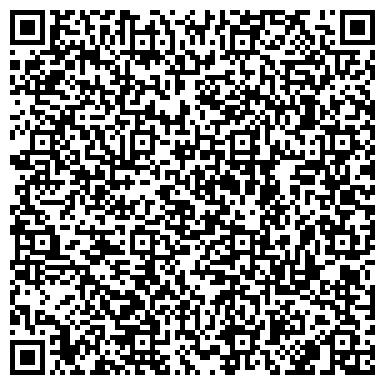 QR-код с контактной информацией организации Trailer-Group (Трэйлер-Групп), ТОО