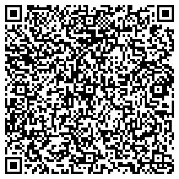 QR-код с контактной информацией организации УПРАВЛЕНИЕ МЕХАНИЗИРОВАННЫХ РАБОТ