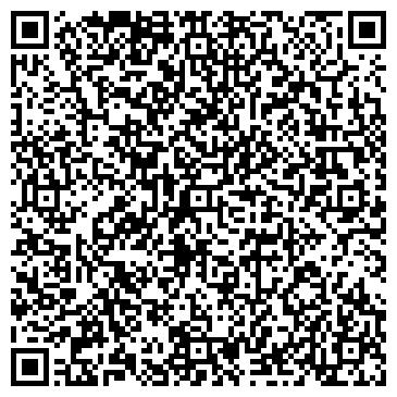 QR-код с контактной информацией организации Мирзам, ТОО