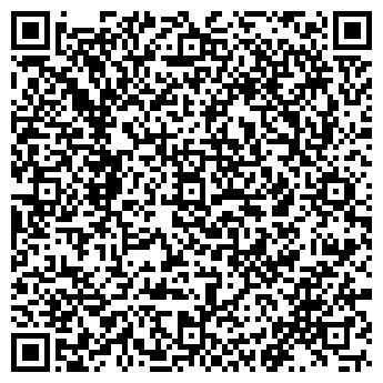 QR-код с контактной информацией организации Ska Trade (Ска трейд), ТОО