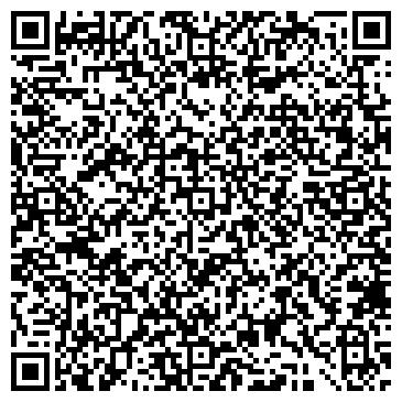 QR-код с контактной информацией организации Центр МТС-cервис, ТОО