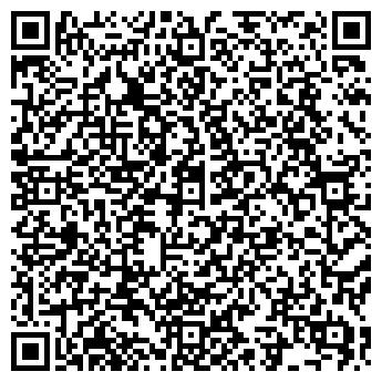 """QR-код с контактной информацией организации ТОО """"Коррида КZ"""""""