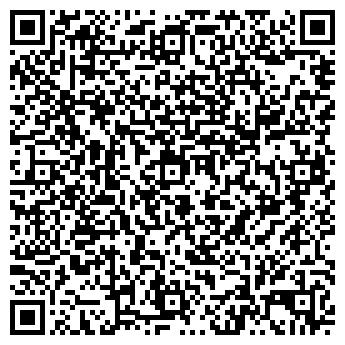 QR-код с контактной информацией организации ГК Кремень плюс