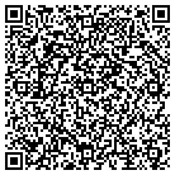 QR-код с контактной информацией организации Лепкович А. А., ИП