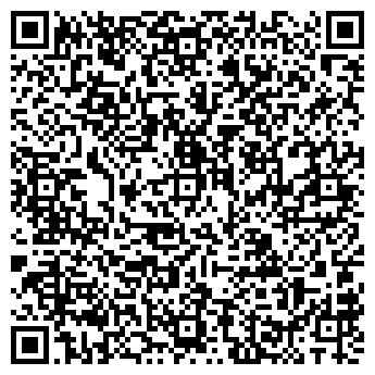 QR-код с контактной информацией организации Донатива, ОДО