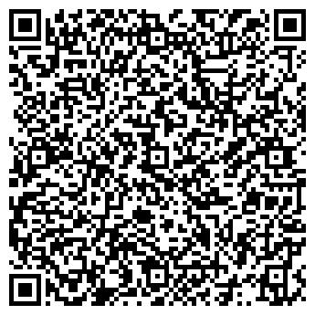 QR-код с контактной информацией организации Электровелосипеды, ООО