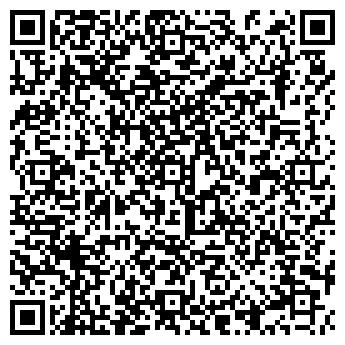 QR-код с контактной информацией организации Екстрем Стайл, ЧП