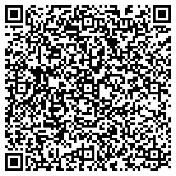 QR-код с контактной информацией организации ВЕЛОплюс, ЧП
