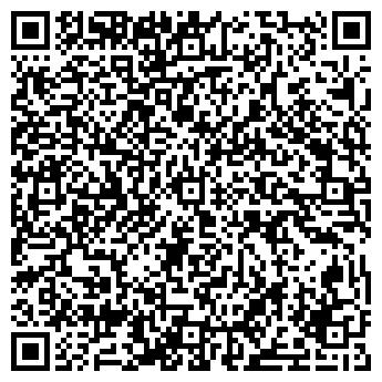 QR-код с контактной информацией организации Спортмастер, ООО