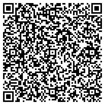QR-код с контактной информацией организации Kidsway, Компания