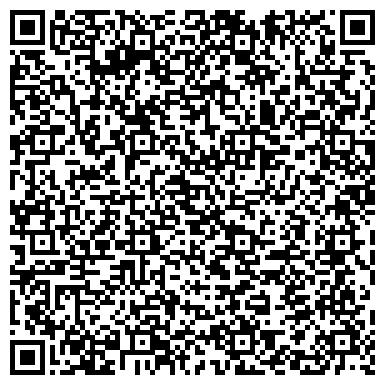 QR-код с контактной информацией организации Дарина магазин, VeloStreet, ЧП