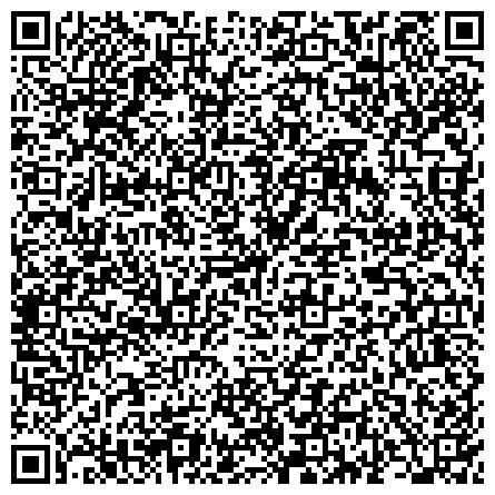QR-код с контактной информацией организации МОСКОВСКИЙ ГОРОДСКОЙ СОВЕТ ПЕНСИОНЕРОВ, ВЕТЕРАНОВ ВОЙНЫ, ТРУДА, ВООРУЖЁННЫХ СИЛ И ПРАВООХРАНИТЕЛЬНЫХ ОРГАНОВ