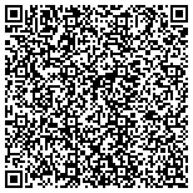 QR-код с контактной информацией организации Вело экстрим, ООО (Velo extreme)
